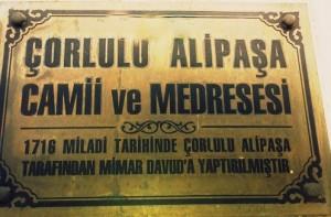 çorlulu ali paşa medresesi 6 300x197 Çorlulu Ali Paşa Medresesi ve Nargile!