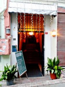 Giris 225x300 Tünelin saklı bahçesi; Mihrimah Sultan Cafe !