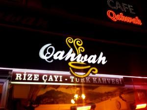 dıs 300x225 Kadıköy Qahwah Cafe, Kahvenin yeni adresi!