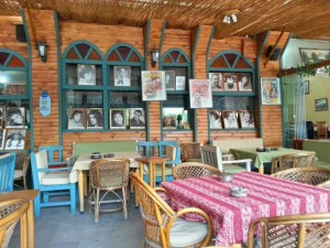 Salaş İstanbul Cafeleri Sultanahmet Erol Taş Kahvesi 300x225 Salaş İstanbul Cafeleri   Sultanahmet   Erol Taş Kahvesi