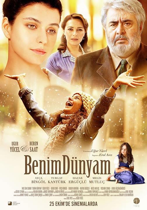 kadikoy belediyesi kadiköy yazlik sinema günleri benim dunyam Sinema aşkına; Kadıköy Yazlık Sinema Günleri!