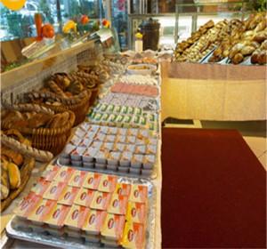 lezzet1e 300x280 Anka Business Park, Anadolu yakasındaki eviniz...