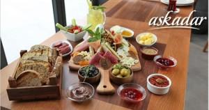askadar 1 300x158 Askadar Cafe Kahvaltı